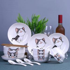 白领公社18头碗碟套装中式碗筷泡面汤碗盘 27.8元