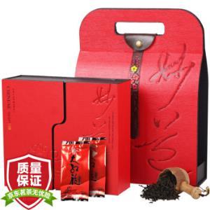 茗山生态茶茶叶大红袍岩茶乌龙茶叶皮质礼盒240g*2件86元(需用券,合43元/件)