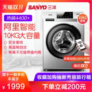 Sanyo/三洋Radi1010公斤大容量智能变频滚筒洗衣机全自动家用1999元