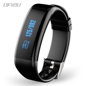 DFYOU运动智能手环 99元(需用券)