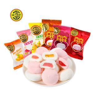 徐福记(8种规格任选两件)儿童零食婚庆夹心棉花糖500g*2件 39.8元(合19.9元/件)