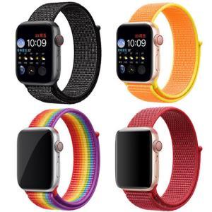 多腾苹果applewatch回环尼龙表带for1/2/3/4/5代 24元包邮(需用券)