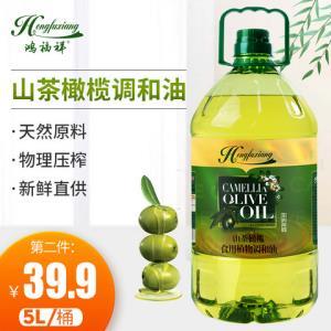 非转基因食用橄榄油调和油5L 49.9元(需用券)