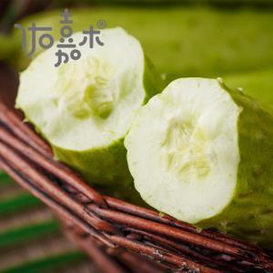 佑嘉木海阳牛奶白玉黄瓜净重约5-5.5斤 23.8元(需用券)
