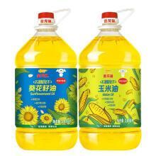京东商城 18点开始:金龙鱼 阳光葵花籽油3.618L+玉米油3.618L*2件 (合62.82元/件) 125.64元包邮