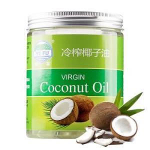 椰富YEFU海南特产冷压初榨椰子油食用油烘焙原料500ml*2件 91元(合45.5元/件)