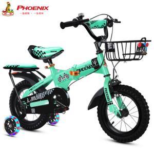 凤凰儿童自行车折叠单车3-6岁男孩女孩童车12/14/16/18寸小孩脚踏车 248元