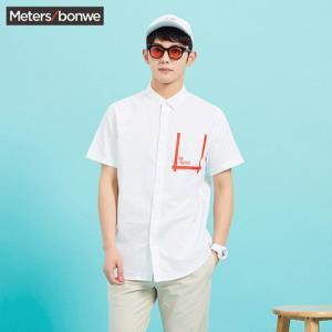 25日0点:Metersbonwe美特斯邦威225225男士短袖衬衫 低至13.75元