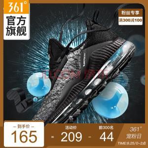 361度男鞋全掌气垫鞋夏季气悬浮科技缓震跑步运动鞋子 N 宇宙灰/曜石黑 42 ¥115
