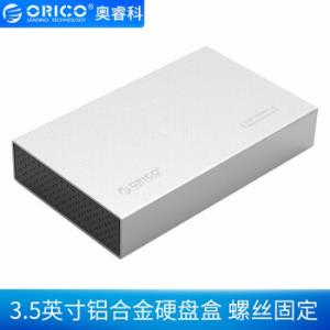 奥睿科35183.5英寸移动硬盘盒台式机USB3.0硬盘盒子铝制带电源USB3.0版本-气质银 59元包邮(需用券)