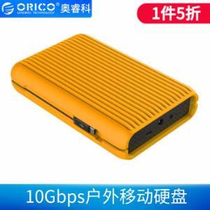 奥睿科(ORICO)MS353.5英寸移动硬盘西部数据USB3.1/Type-C户外移动硬盘-橙色1TB 349元包邮(需用券)