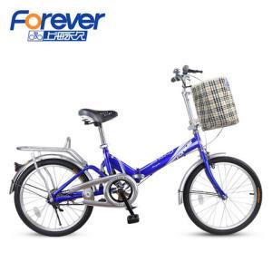 上海永久便携折叠车自行车男女式16寸/20寸学生高碳钢车架淑女儿童青少年 408元