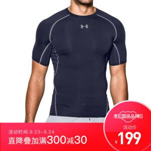 UnderArmour安德玛UA男子HeatGearArmour短袖强力伸缩型运动训练紧身T恤-1257468*3件 517元(合172.33元/件)