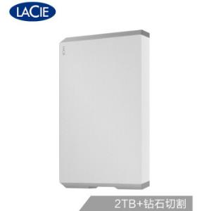 LaCie2TBType-C/USB3.1移动硬盘MobileDrive棱镜系列2.5英寸钻石切割周年设计 719元