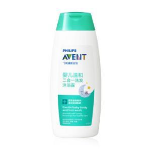 飞利浦新安怡婴儿温和二合一洗发沐浴露200mlSCF513/32*2件 136元(合68元/件)