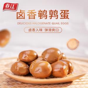 25日0点:春江卤蛋零食办公室18.8元(需用券)
