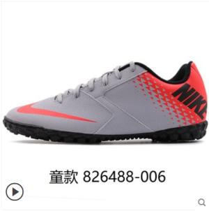NIKE耐克BOMBATF826486男士足球鞋164元包邮(需用券)