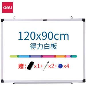 得力120*90cm双面磁性可擦挂式白板/黑板/绿板/写字板家用儿童教学办公黑板7865B*6件 1093.98元(合182.33元/件)