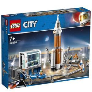 LEGO乐高City城市系列60228深空火箭发射控制中心 569元(需用券)