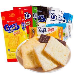 印尼Gery芝莉芝士奶酪夹心饼干220gx3进口巧克力抹茶零食小吃网红19.9元