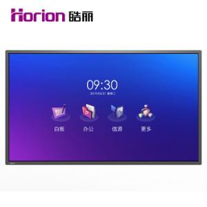 Horion皓丽E5555寸超级智能会议平板交互式电子白板触屏电视会议白板触摸屏一体机单机版4699元