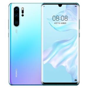HUAWEI华为P30Pro智能手机8GB128GB五色可选 4288元
