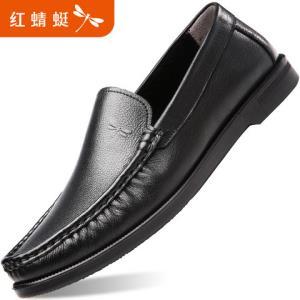 红蜻蜓男鞋夏季真皮男士商务休闲皮鞋懒人套脚软底一脚蹬豆豆鞋男189元(需用券)