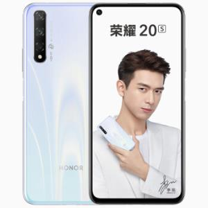 HONOR荣耀20S智能手机6GB128GB蝶羽白 1489元