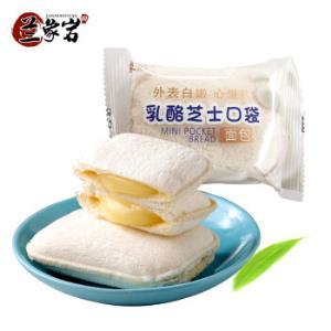 T乳酪芝士口袋吐司面包奶酪夹心切片面包早餐乳酸菌面包500g19.9元