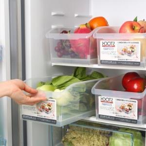 BELO百露冰箱收纳盒大号*3件
