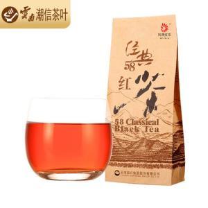 凤牌滇红茶特级经典58工夫红茶200g*2件 124元包邮(需用券)