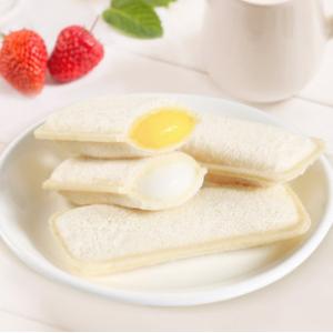 千焙屋芝士小乳酸菌榴莲口袋面包整箱营养早餐小白酸奶奶酪零食39.9元(需用券)