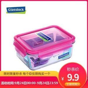 京東秒殺glasslock韓國進口耐熱鋼化玻璃飯盒冰箱冷凍微波爐大容量保鮮盒400ml長紅*5件29.65元(合5.93元/件)
