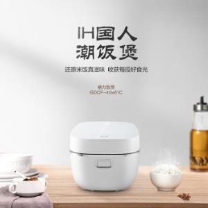 大松GDCF-40x61C4L大容量IH电磁加热多功能电饭锅 939元