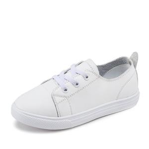 智博童女童真皮小白鞋59.9元(需用券)