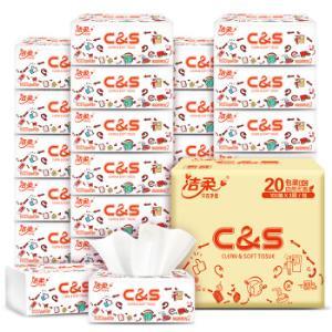 洁柔抽纸柔韧系列三层100抽*20包餐巾纸擦手纸面巾纸*2件 54.88元(需用券,合27.44元/件)