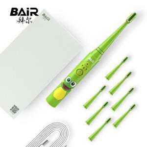 德国拜尔BAIR电动牙刷儿童声波震动软刷毛充电3-6-12岁小孩防水(8个刷头) 93.1元