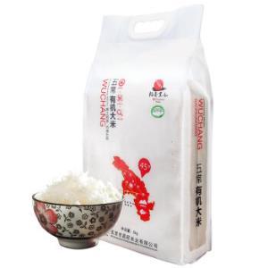 稻香黑土五常有机稻花香5kg*2件