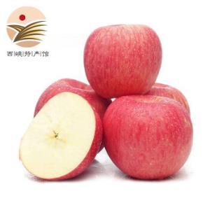 红富士苹果果径70-80mm5斤*2件 23.8元(合11.9元/件)