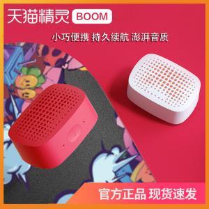 天猫精灵boom智能蓝牙音箱大音量户外低音炮语音播报收钱提示音响¥44