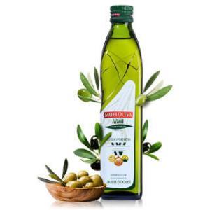 品利(MUELOLIVA) 特级初榨橄榄油 500ml *4件