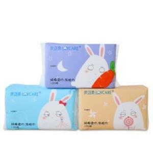 优可柔JOYCARE纯棉柔巾一次性洗脸巾洁面巾100抽软包X3包*2件