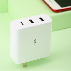京东京造PD充电器63WQC3.0PD3.0快充苹果11充电头适配器适用于iPhone11/Pro/Max支持笔记本平板白色    89元