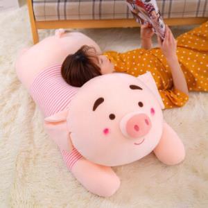 可爱趴款软体粉猪抱枕条纹猪毛绒玩具公仔送女友礼物趴猪60厘米 39.9元