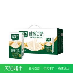 豆本豆唯甄豆奶植物蛋白饮料原味早餐奶250ml*24盒整箱装(新老包装随机发货)*2件    63.84元(合31.92元/件)