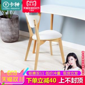 椅子北欧时尚实木餐椅塑料凳子创意休闲办公靠背电脑椅个性咖啡椅87.77元(需用券)