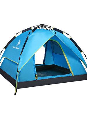 Camel骆驼 防紫外线帐篷A9S3H8101 起包邮 多套餐可选 券后78元