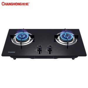 长虹(CHANGHONG)燃气灶台嵌两用灶4.2KW钢化玻璃大火力灶具JZT-Z12天然气嵌入式台式双眼灶 399元
