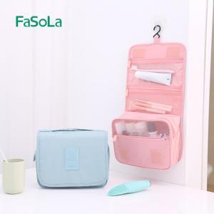 FaSoLa旅行洗漱包化妆包随身洗漱袋 29.9元(需用券)