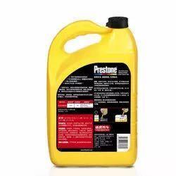 14日0点、移动端:Prestone百适通长效防冻液水箱冷却液-37°C2KG保养套餐含工时27元包安装